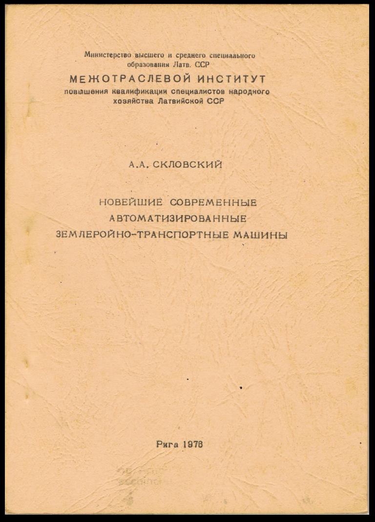 Buch_2 aus dem Jahr 1976