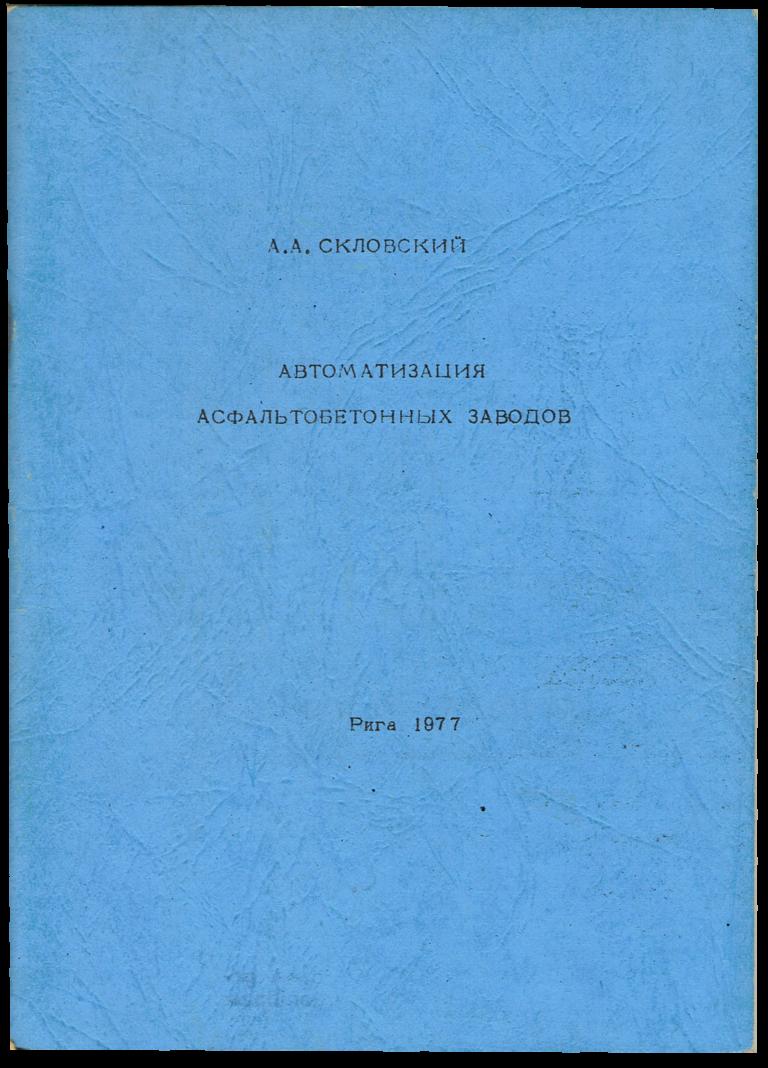 Buch_3 aus dem Jahr 1977