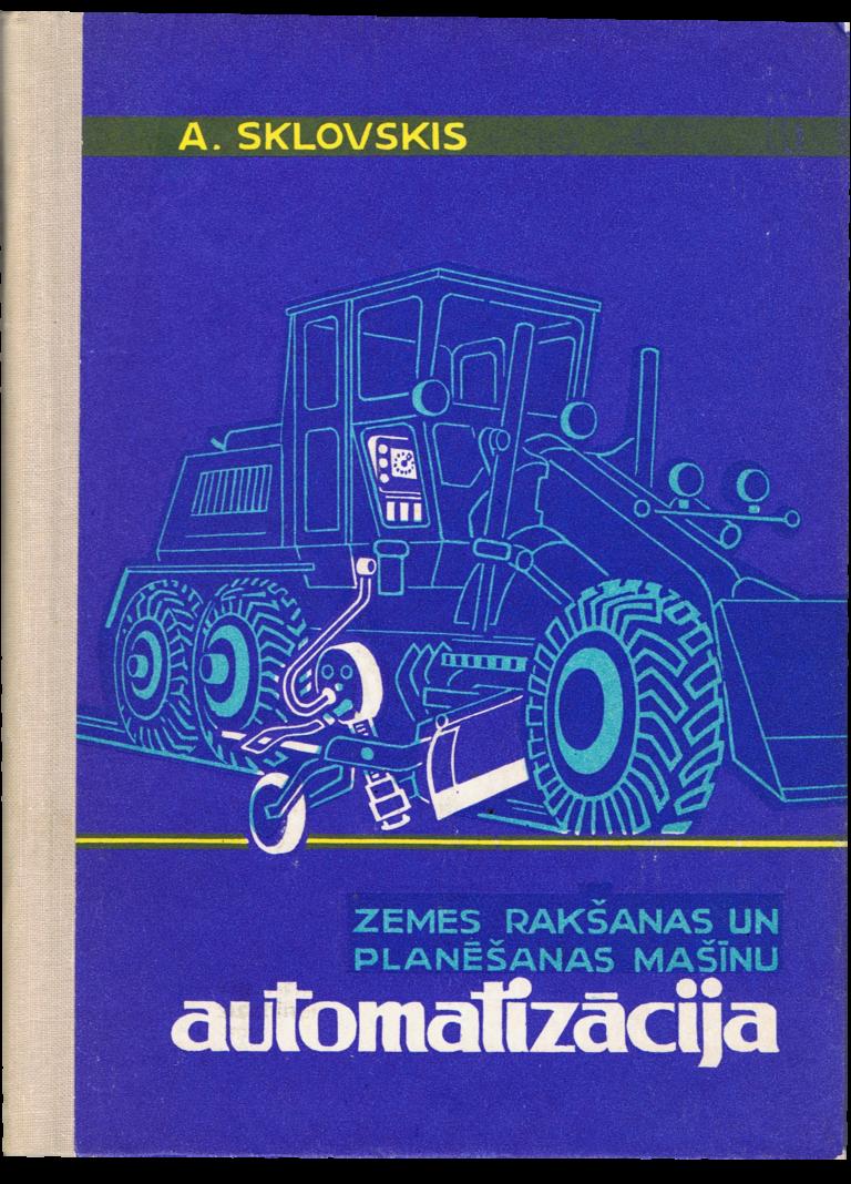 Buch_4 aus dem Jahr 1977