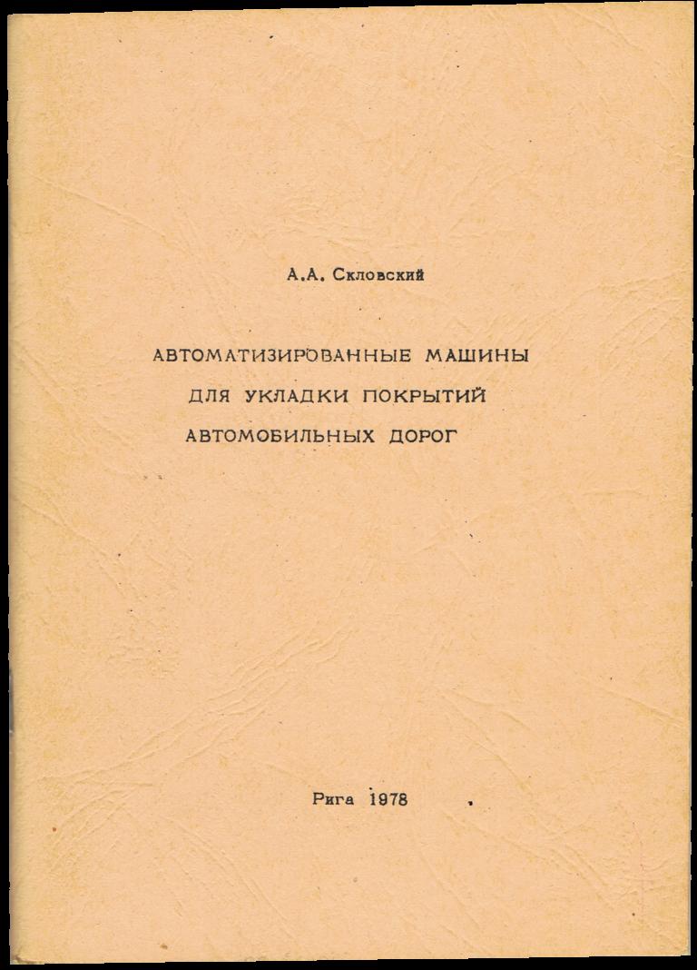 Buch_5 aus dem Jahr 1978