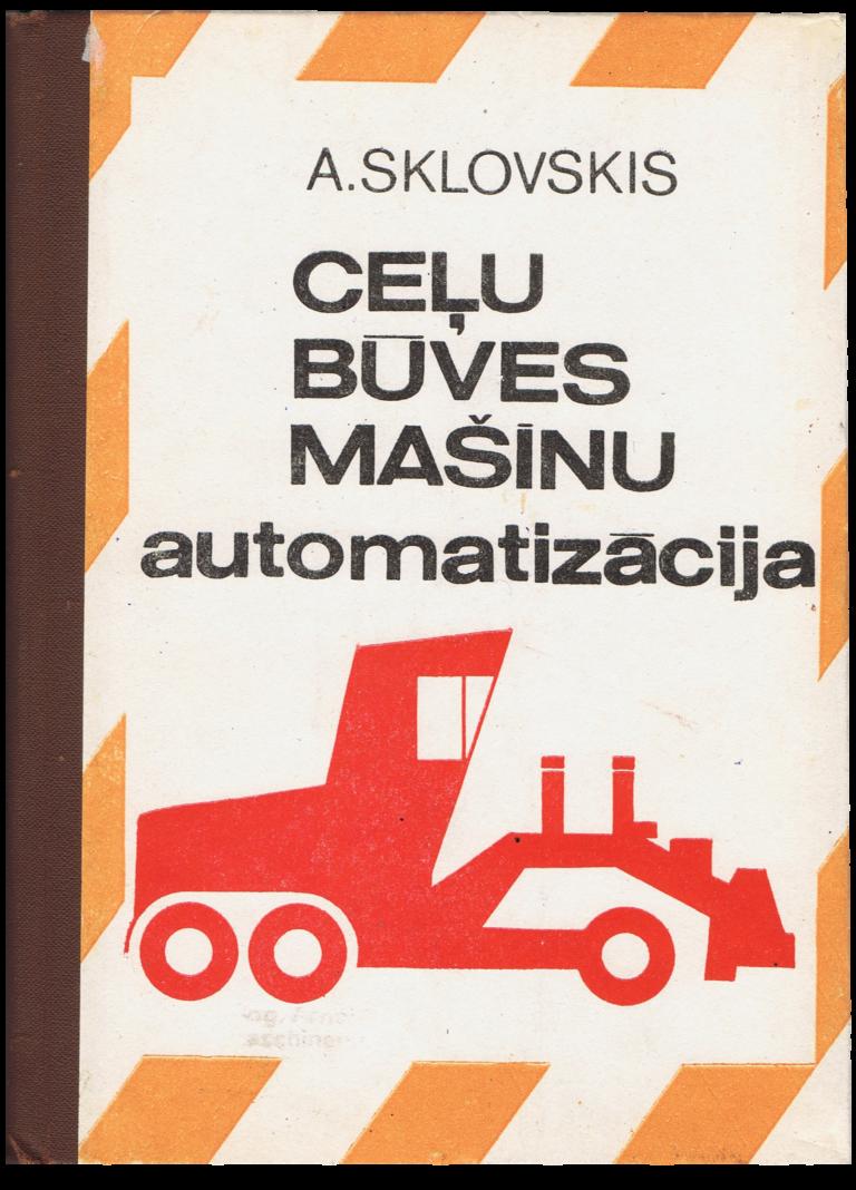 Buch_8 aus dem Jahr 1984