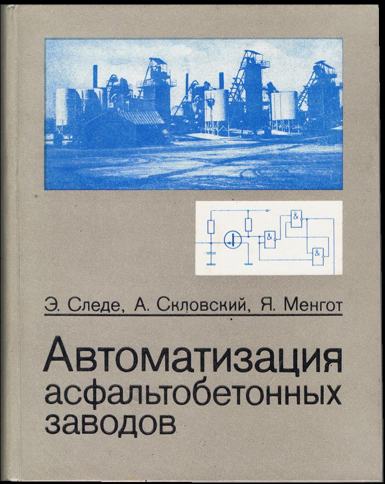 Buch_9 aus dem Jahr 1986